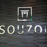 Review: Souzou Fusion, Downtown St Petersburg
